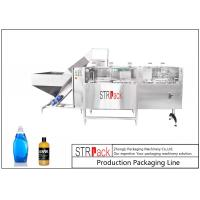 China 10000BPH Automatic Bottle Unscrambler Machine High Speed For Round / Flat Bottles on sale
