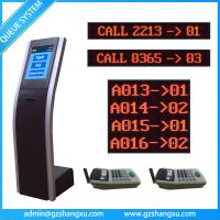 Quality 17 inch High Quality Bank Wireless Queue Management System with Best Software for sale