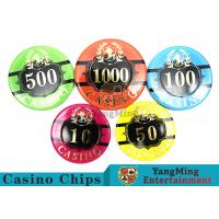 Quality Round RFID Acrylic Poker Chips Set With 760pcs Premium Bronzing for sale