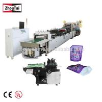 Quality 220V 60HZ Plastic Bag Manufacturing Machine / 600mm 58kw Stand Up Pouch Machine for sale