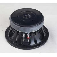 China Sealed Mid Range Car Speakers Replacement  Waterproof Oversized Motor Structure on sale