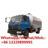 China 15m3 propane tanker liquified petroleum bobtail gas dongfeng lpg truck bobtail to fill cars, lpg ags refilling truck on sale