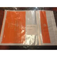 China Lightweight Custom Printed Poly Mailer Bags Elegant Design For On line Shipping on sale