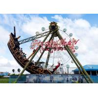 Quality Outdoor Thrilling Swinging Pirate Ship Ride , FRP Material Pirate Ship Attraction for sale