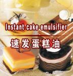 Quality Light Yellow Instant Cake Emulsifier For Cake , Bakery Emulsifier for sale
