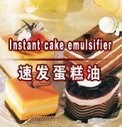 Delicate Instant Baking Emulsifier For Cake , 350% Foaming Power