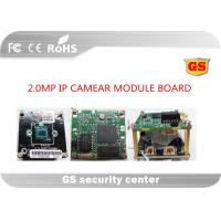 Quality CMOS CCTV Board Camera Module With 2 Layers / NA SD Card And NA Audio for sale