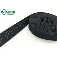 Buy cheap Anti-slip silicone gripper elastic tape for bra strip and sport cloth with logo from wholesalers