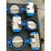Quality AT Series Aluminum Alloy 90 Degree Pneumatic Rotary Actuator for sale