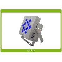 China LED Wireless Battery Uplighter 12x15W RGBWA 5in1 at an affordable price. on sale