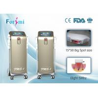 Quality Forimi Multifunction Two Handles IPL / SHR OPT Hair Removal Machine for sale