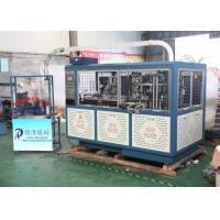 Quality Adjustable High Speed Paper Cup Machine Double Wall PE Coated 200 - 350g/m2 for sale