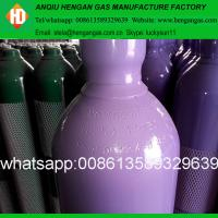 China factory price 99.999% helium gas for sale in Peru on sale