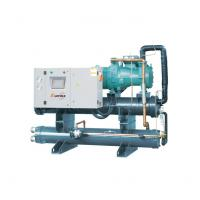 Quality Screw Type Compressor Water-cooled Chiller for sale