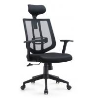 Quality Swivel Executive Mesh Chair , Mesh Back Computer Chair With Lumbar Support for sale