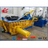 Yellow Horizontal Scrap Metal Baler / Automatic Control Hydraulic Scrap Baling for sale