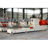 Quality SGS Passed Water Ring Double Screw Extruder PP PE Granules Making Machine for sale