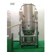 Quality FBD Fluid-bed Dryer Drying Mass Production Scale Continuous In Pharmaceutical Batch Processing Closed system for sale