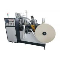 China Eco Friendly Paper Cups Making Machines / High Power Paper Cup Shaper on sale