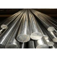 Quality Q235B Carbon Round Steel Bar for sale