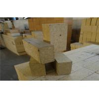 China Insulation Furnace High Temp High Alumina Refractory Brick In Ceramic Industry on sale