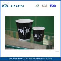 Quality PE Coated Disposable Custom Paper Coffee Cups Wholesale Customised Paper Cups for sale