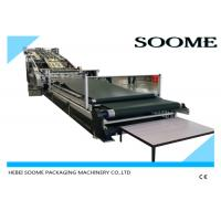 Quality Automatic Corrugated Sheet Flute Laminating Machine 2 Or 3 Layers Electric Type for sale