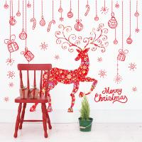 Buy Non - Toxic Christmas Wall Art Stickers , David's Deer Christmas Window Decal at wholesale prices