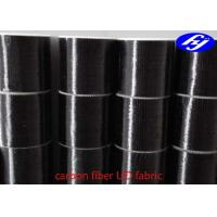 Quality Carbon Fiber Unidirectional Fabric For Surfboard Inside liner for sale