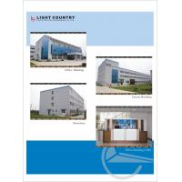 Light Country(Changshu) Co., LTD.