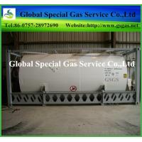 Offer Ethylene Gas C2H4 Gas in ISO Cryogenic Tank T75 99.95% made in China