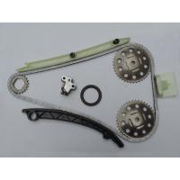 China Opel Timing chain system kits export to UK with brand packing and high quality on sale