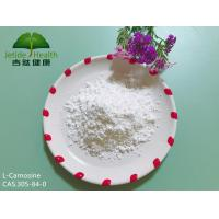 Quality L-Carnosine Dipeptide Molecule Dietary Supplement Ingredient For Anti Aging for sale
