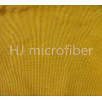 Buy cheap Yellow big pearl cloth cleaning towel 40*40 microfiber cleaning towel from Wholesalers
