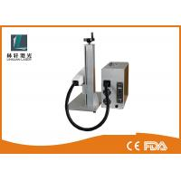 Quality OEM ODM 20W Portable Fiber Laser Marking Machine For Barcode / Serial Number for sale