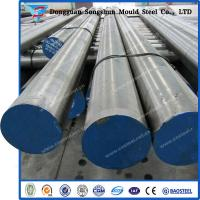 Quality P20 steel high quality alloy steel wholesale for sale