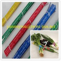 Quality organic vegetable wired twist ties/wired tape for sale