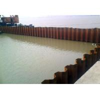 Quality 600mm Steel Sheet Pile Hot Rolled Carbon Steel Various Sizes Optional for sale
