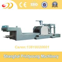 China Multifunctional Gravure Printing Machine With UV Matting And Framing 10000s/h on sale