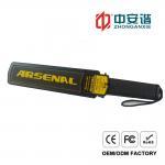 Quality Adjustment Sensitivity Portable Airport Professional Metal Detectors Handheld With Led Alarm for sale