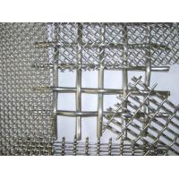 Quality Galvanized Iron Crimped Woven Wire Mesh Metal Pvc Coated Durable For Fence Panel for sale