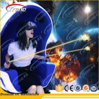 Buy cheap Delicate Egg Machine Supermarket 9D Full Motion Simulator Mini Chair 220 Voltage from Wholesalers