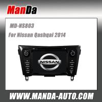 Quality Manda car dvd player for Nissan Qashqai 2014 dvd radio navigation in-dash head units satellite gps auto stereos for sale