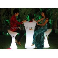 Quality Glowing Fashionable LED Bar Chair /  LED Lighting Furniture/LED furniture for sale