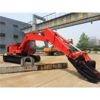 Quality 25 Mpa Scrap Metal Recycling Excavator Grapple Medium - Sized for sale
