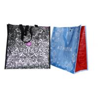 Recyclable   ATHLETA 120gsm PP Woven Shopping Bags customized design