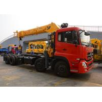 Quality Telescopic Boom Truck Mounted Crane 12000kg For Safety Transportion SQS300V for sale