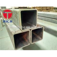 China Square / Rectangular Alloy Steel Pipe ASTM A519 4130 Steel For General Structural on sale