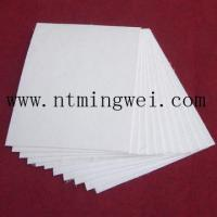 Quality Oil Absorbent Pad for sale