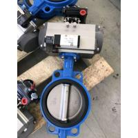 Quality Pneumatic Actuated Valves Pneumatic Actuator Manufacture for sale